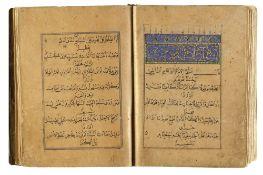 ABU AL-QASIM B. FIROOH AL-RU'AINI AL-SHATIBI (D.1194 AD), HIRZ AL-AMANI WA-WAJH AL-TAHANI, A GUIDE T