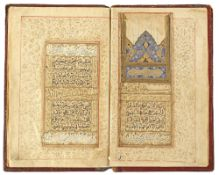 AN INDIAN MUGHAL QURAN SECTION, EARLY 17TH CENTURY