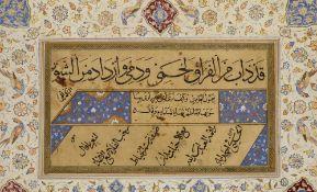 A PERSIAN CALLIGRAPHIC PANEL SIGNED BY ASADULLAH AL-HUSAYNI, SAFAVID 1129 AH/1716 AD