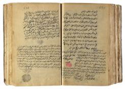 A COMPENDIUM OF EIGHTY TREATISES BY MUHAMMAD AYYUB BIN MUHAMMAD LATIF ALLAH AL-BASHAWRI, DATED 1304-
