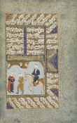 A PERSIAN MINATURE OF IBN AL-ARABI BY SAADI SHIRAZI, 17TH CENTURY