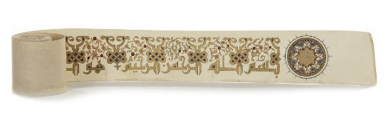 A CALLIGRAPHIC SCROLL OF THE NINETY-NINE NAMES OF ALLAH, DAMASCUS, DATED 1349 AH/1930 AD