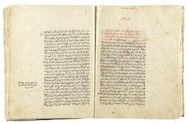 TUHFIT AL-ABI'AN FI HIFZ SEHT AL-ABDAN IN 930 AH/1523 AD, BY IBN KAMAL AL-DIN HUSSEIN ABDULLAH AL-T