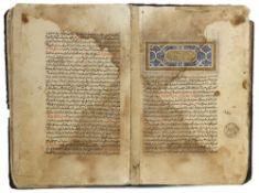 AL-MUKHTASAR MIN KITAB AL-MOUAFQA BEEN AL-BAYT WA SAHABAH BY AL-ZAMAKHSHARI