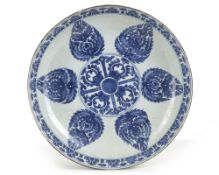 A LARGE CHINESE BLUE AND WHITE CHARGER FOR THE ISLAMIC MARKET, KANGXI PERIOD (1662-1722)