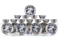A SET OF TWELVE CHINESE IMARI CUPS AND SAUCERS,18TH CENTURY