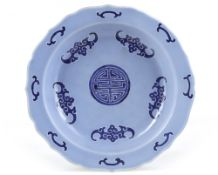 A CHINESE BLUE-GROUND SLIP DECORATED DISH, QIANLONG SIX-CHARACTER SEAL MARK IN UNDERGLAZE BLUE AND O