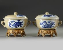 A PAIR OF CHINESE CAFE-AU-LAIT-GROUND BLUE AND WHITE POTICHES AND COVER, KANGXI PERIOD (1662-1722)
