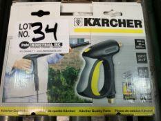 New in Box Karcher Easy Press Pressure Wash Gun