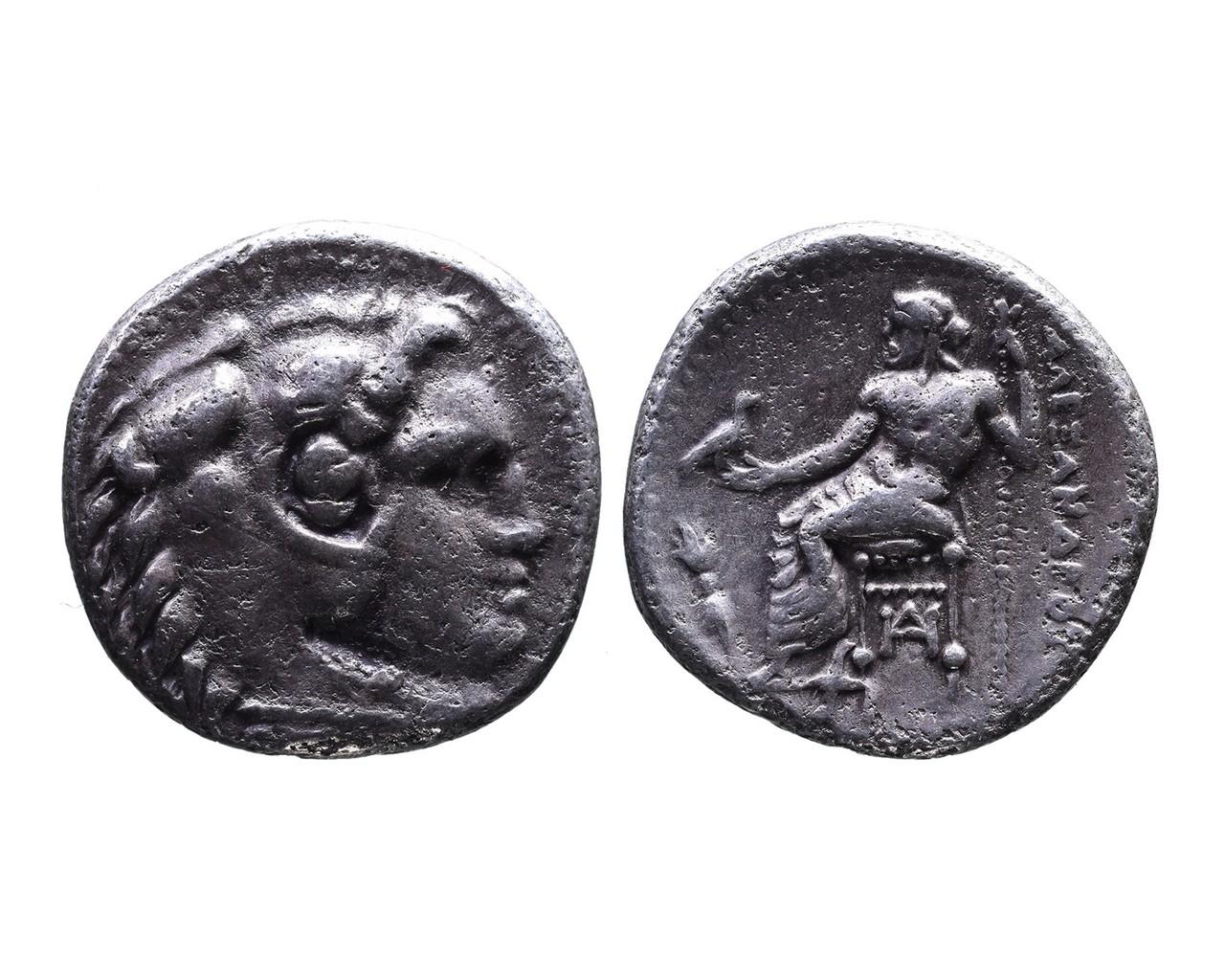 Ancient Greek AR drachm Alexander III the Great