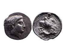 Ancient Greek AR tetradrachm Patraos