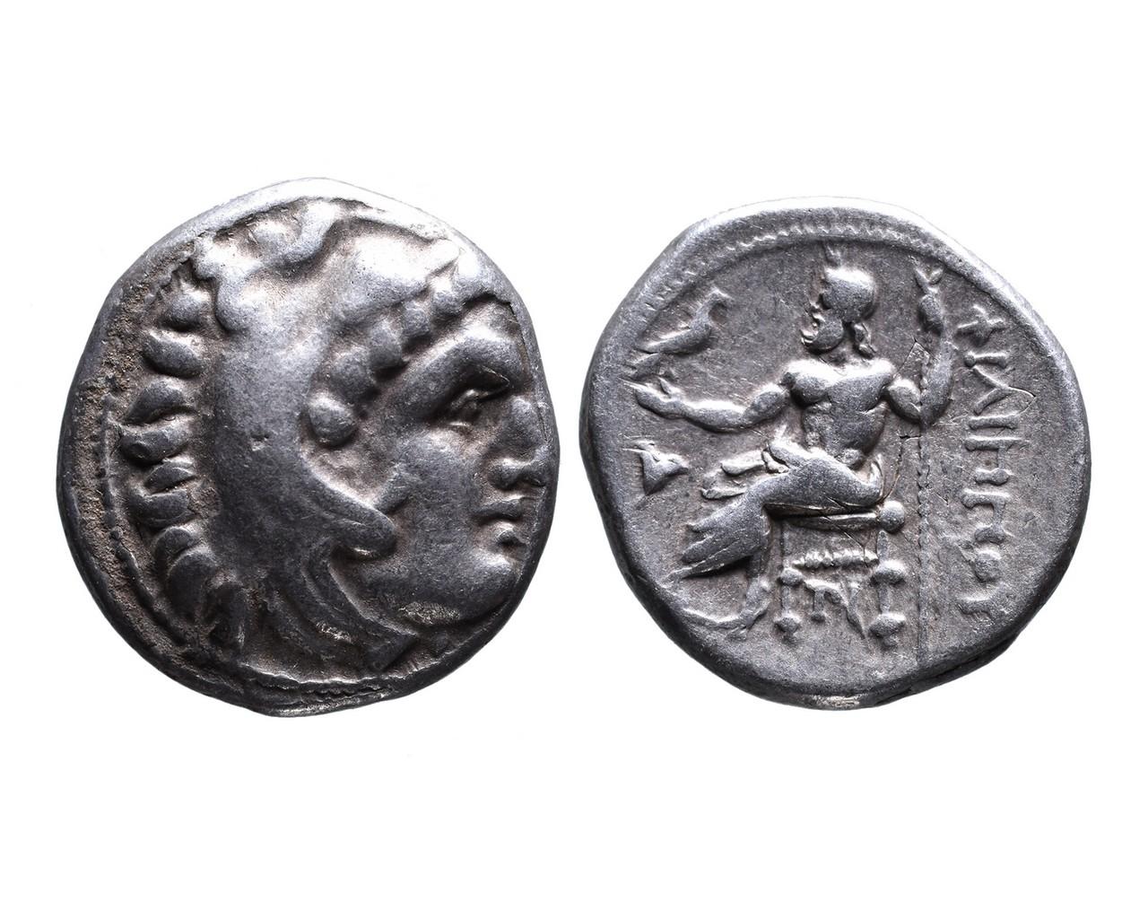 Ancient Greek AR drachm Philip III