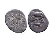 Ancient Greek AR drachm Dyrrachion