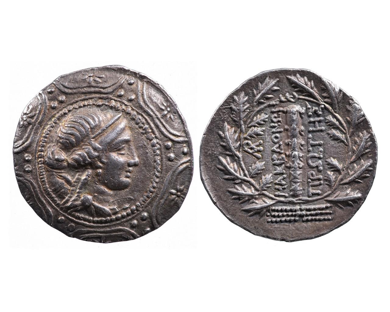Ancient Greek AR tetradrachm Roman Macedonia.