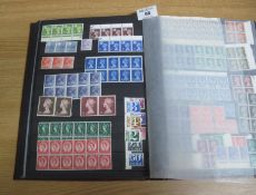 Great Britain 1960's to 1980's selection of mint stamps in singles pairs, blocks and sheets. In