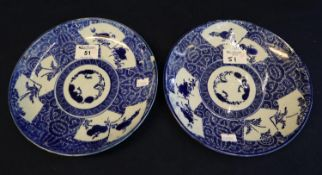 Pair of Japanese porcelain blue and white transfer printed shallow dishes, overall foliate and