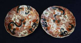 Pair of Japanese porcelain Imari design wave edged shallow dishes, overall with floral and