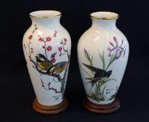Two similar of Franklin porcelain Japanese design baluster vases 'The Meadowland bird vase' by Basil