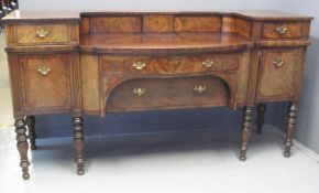 VICTORIAN SCOTTISH MAHOGANY BREAKFRONT SIDEBOARD having raised back with two blind cupboards
