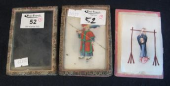 A collection of Chinese miniature portrait paintings on pith or rice paper depicting methods of