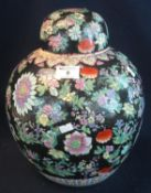 Modern Chinese porcelain large black ground floral decorated ginger jar and cover. Square seal