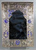 hebräischer Zierspiegel?wohl um 1900/20, Silber, womöglich hebräisch, rechteckiger Spiegel,