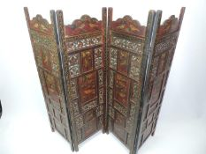 Victorian Hand Painted Four Panel Screen - Each Panel 137cm High x 42cm Wide