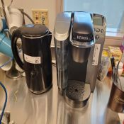Keurig Coffee Maker, (1) Water Heater
