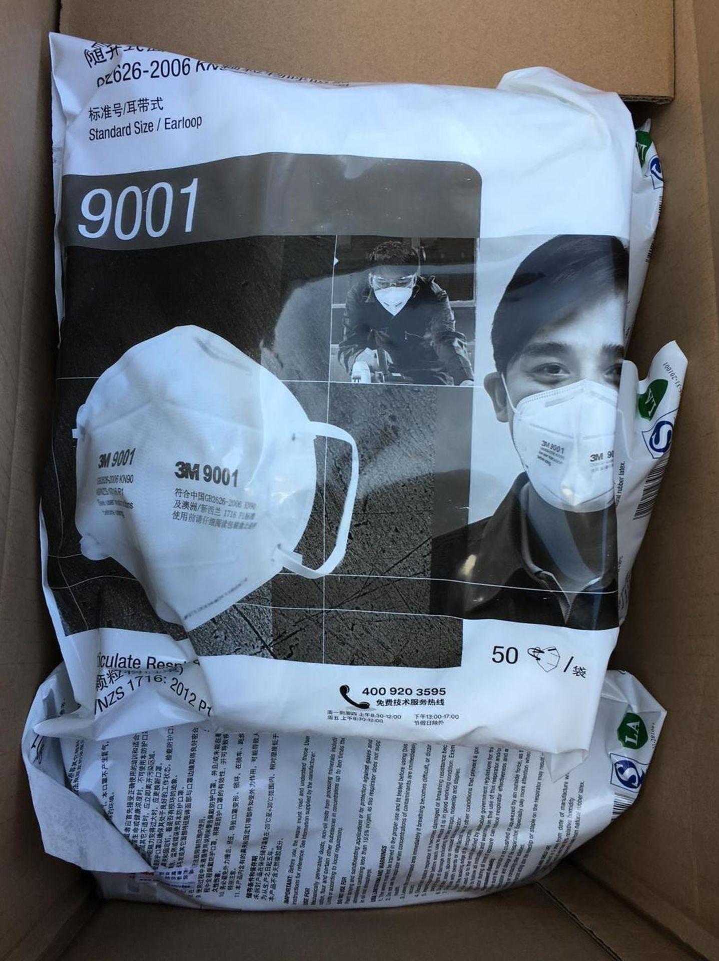 Lot 36 - 500x 3M 9001 Protective face mask. 50 per bag, 10 bags per carton.
