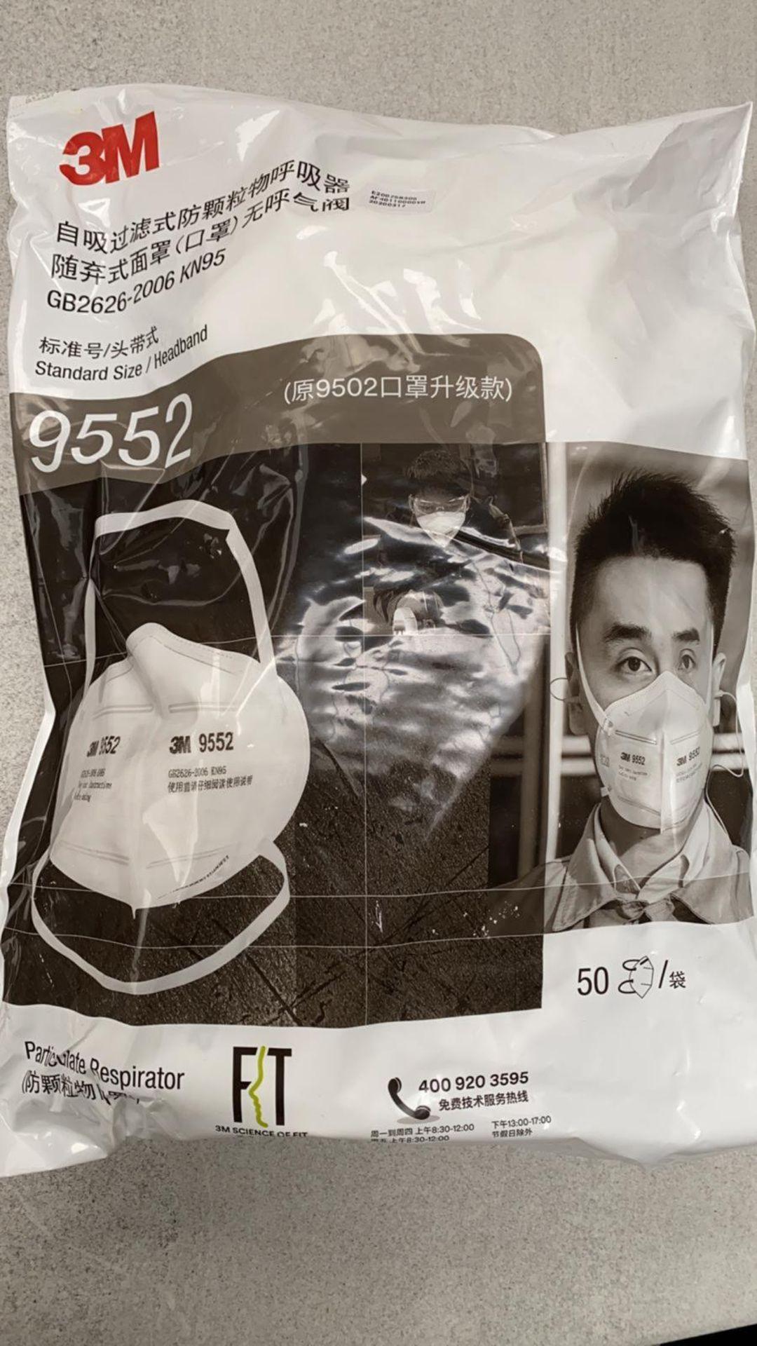 Lot 46 - 500x 3M 9552 Protective face mask (headband fitting) 50 per bag, 10 bags per carton.