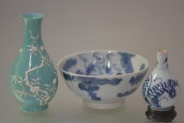 A group of ceramics comprising: a Japanese blue and white porcelain bowl, painted with creatures and