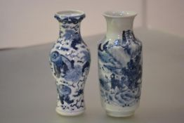 A Chinese blue and white porcelain baluster vase, painted with Buddhist lion dogs amidst clouds
