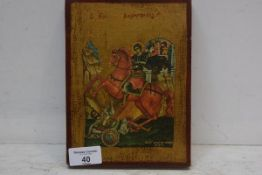 A 20thc Russian icon on wooden panel