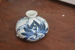 20thc Chinese squat vase