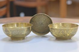 An Eastern brass food serving dish and another (d. 10cm) and a circular ashtray with engraved script