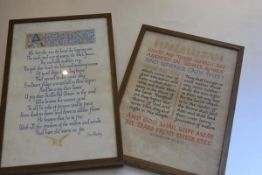 A pair of illuminated vellum panels including A Song of the Sea by Eric Mackay and Hallelujah
