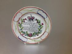 """A George III Unionist pearlware plate, printed to the well with """"May Brunswicks royal race /"""