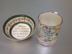 A Scottish creamware lustre-decorated mug, 19th century, cylindrical, painted with the