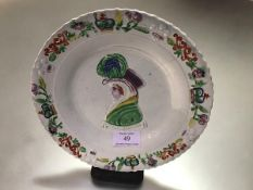 A Scottish pearlware commemorative plate, probably R&G Gordon, Prestonpans, moulded to the well with
