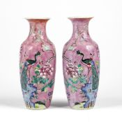 Pair of Chinese Porcelain Famille Rose Vases - Marked