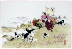 Zhao Huimin Chinese Cultural Revolution Famille Rose Porcelain Plaque