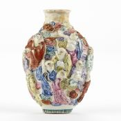 19th c. Chinese Porcelain Molded Snuff Bottle - Marked
