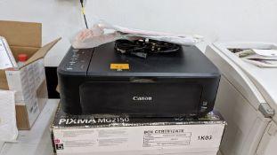 Canon Pixma MG2150 multifunction inkjet printer