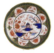 A SWANSEA PORCELAIN GAZEBO PATTERN DISH decorated in the Japan style with interior landscape
