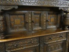 REPRODUCTION ELIZABETHAN-STYLE CARVED OAK COURT CUPBOARD, top section of three cupboards above