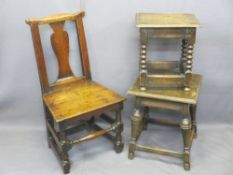 EXCELLENT CIRCA 1740 ANTIQUE OAK SIDE CHAIR and two later oak side tables, 91.5cms H, 49cms W, 35cms
