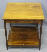MAHOGANY TWO-TIER SQUARE OCCASIONAL TABLE with fine crossbanding detail, 61 x 60cms