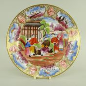 A SWANSEA PORCELAIN CHINOISERIE MANDARIN PLATE of circular form, colourfully decorated in a