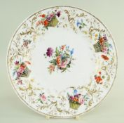 A NANTGARW PORCELAIN PLATE London decorated, to the border four wicker baskets overflowing with