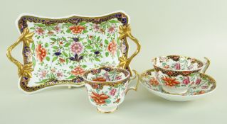 SWANSEA PORCELAIN JAPAN ITEMS in Pattern No.223, comprising twig-handled centre-dish of